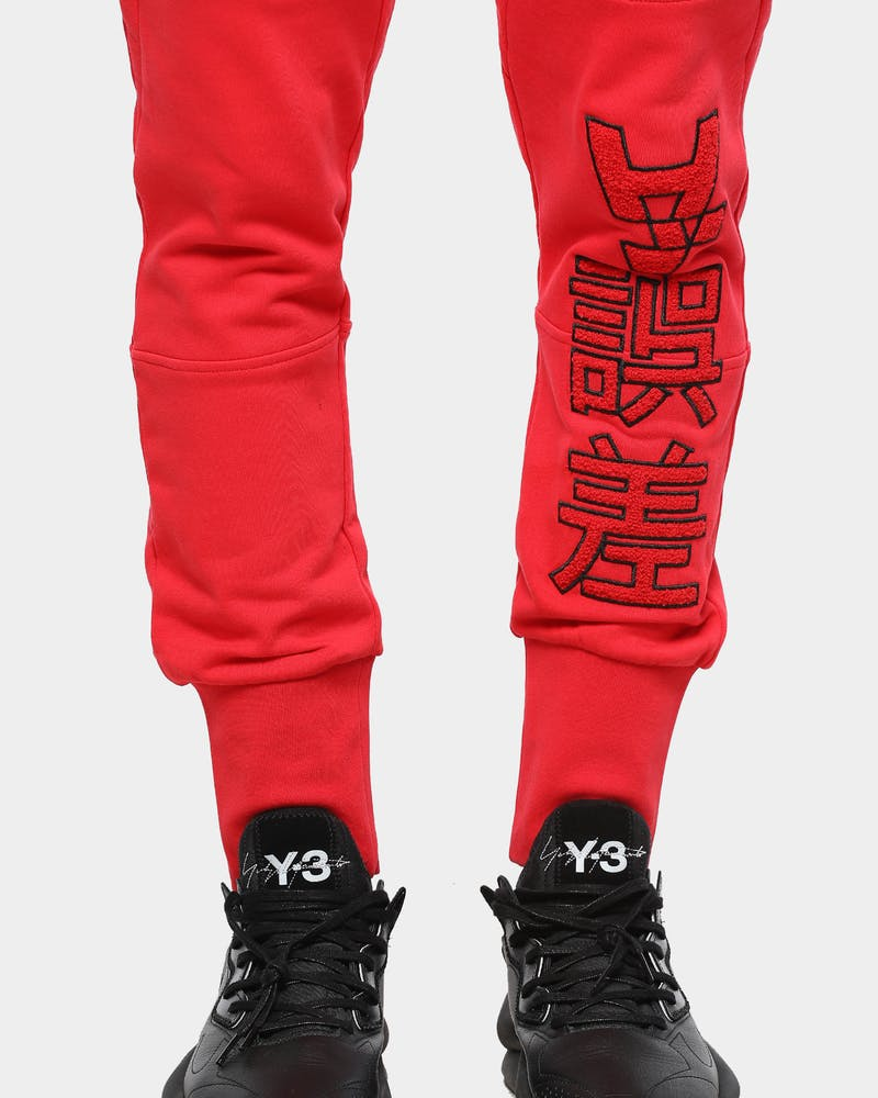 The Anti-Order Non-Primary Jogger Red