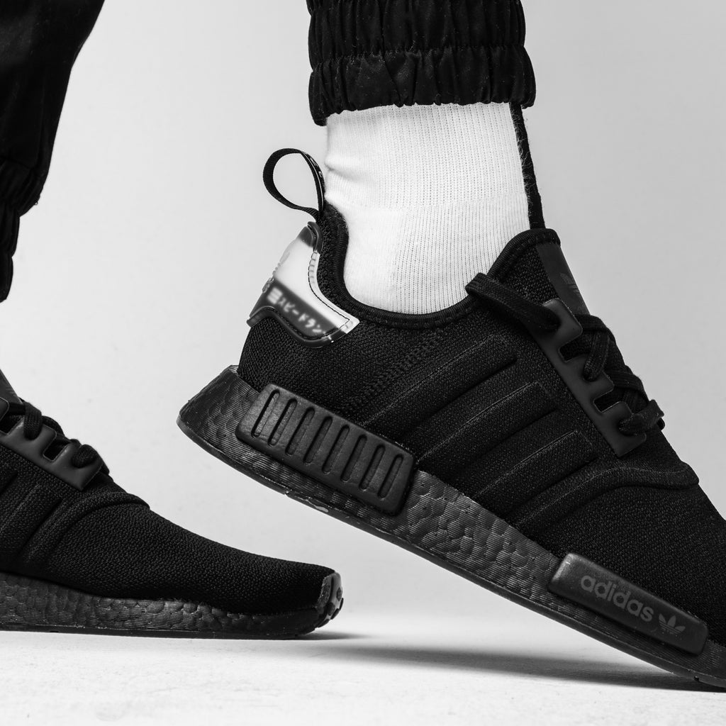 The adidas NMD R1 To Feature Molded Stripes