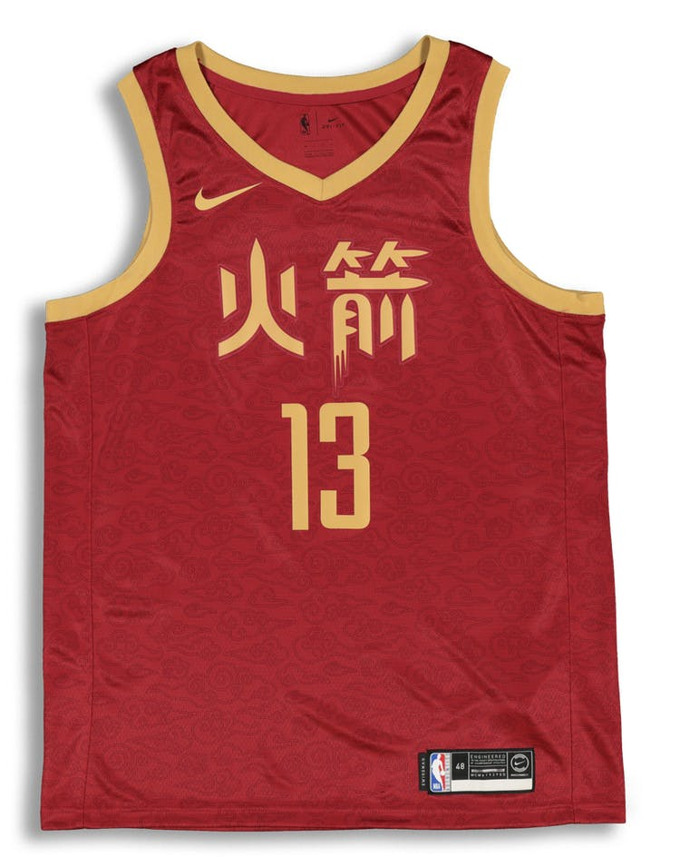 a77cf5492c4 Nike Houston Rockets James Harden  13 City Edition Swingman NBA Jersey  Crimson