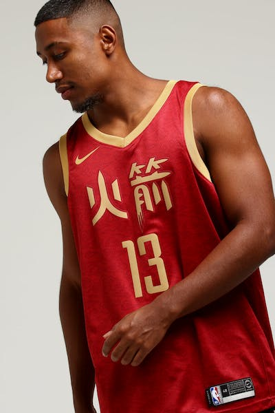 429f840b6 Nike Houston Rockets James Harden  13 City Edition Swingman NBA Jersey  Crimson